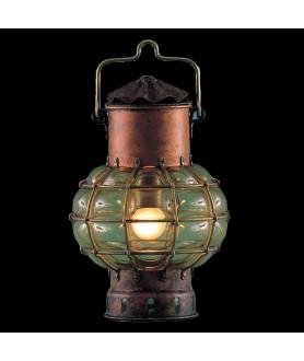 "7"" Marine Globe Light"
