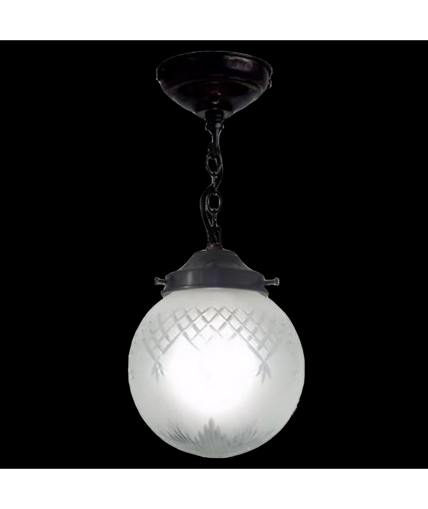 Small Satin Globe Pendant Light