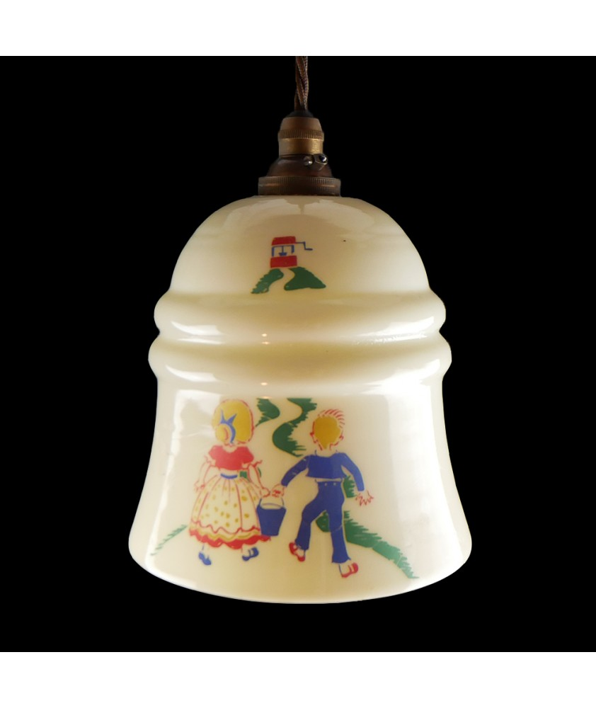 "Vintage Yellow ""Jack and Jill"" Shade (Shade only or Pendant)"