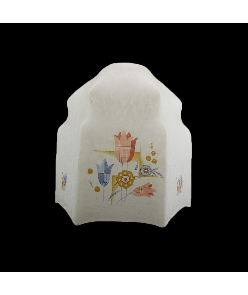160mm Mottled Opal Shade with Pattern and 30mm Fitter Hole